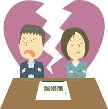 【なんでそうなった?】協議離婚についてまとめ