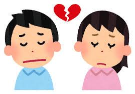【見たくないものNo1!】離婚届|婚姻届けの10倍の重みを感じる