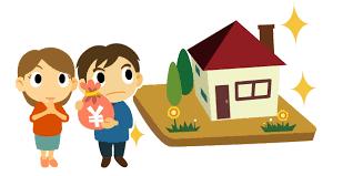 【知って損する?】住宅ローンと金融機関の関係