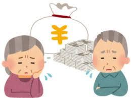 【2020年離婚危機】かかる費用はどのくらい?