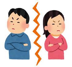 【悪用できません!】離婚と浮気そして探偵
