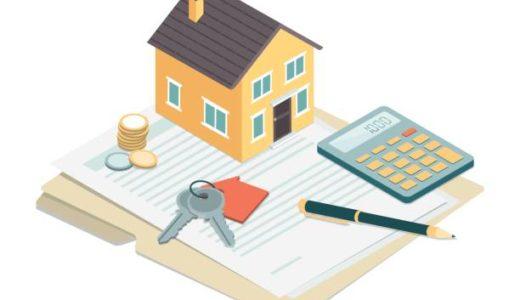 最大3,000万円が非課税!「住宅資金贈与の非課税の特例」を活用した住宅購入とは?