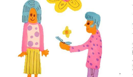 【1分で読める】離婚を回避したい!|原因から回避できるか否かを簡単解説